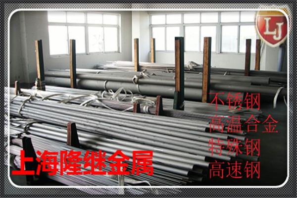 济南【可抛光】F55 S32760合金闪蒸干燥器组件应用