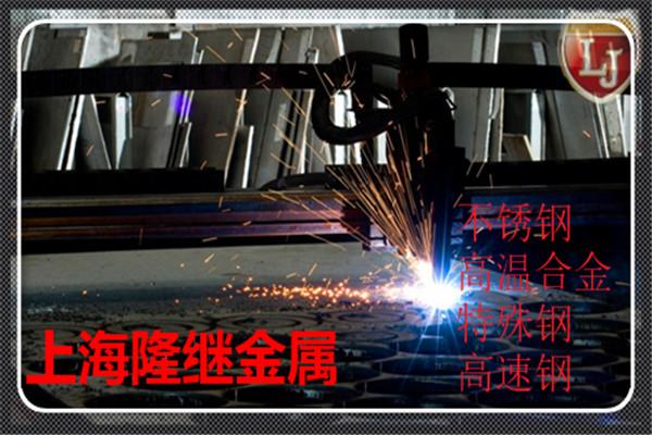 GH4033板材GH4033气氛热处理应用