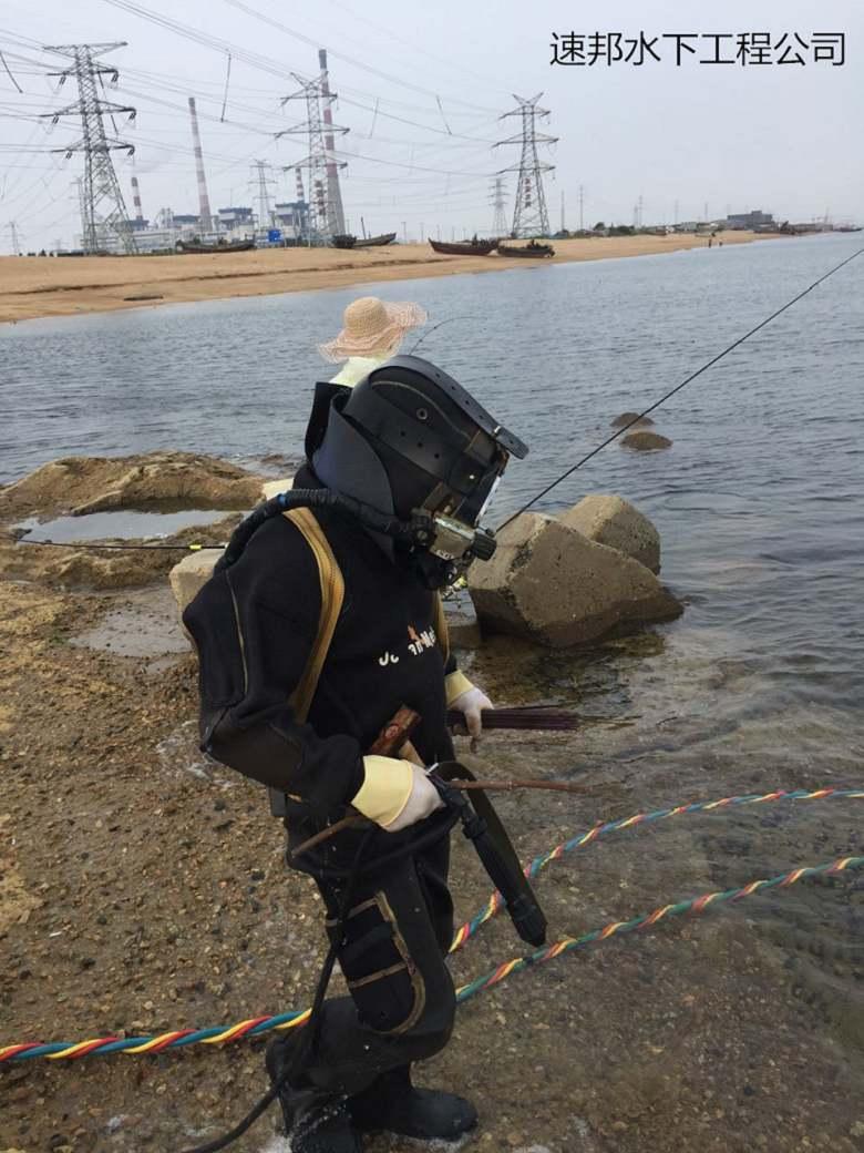 绵阳水下作业潜水员选择单位【速邦水下潜水施工】——欢迎您