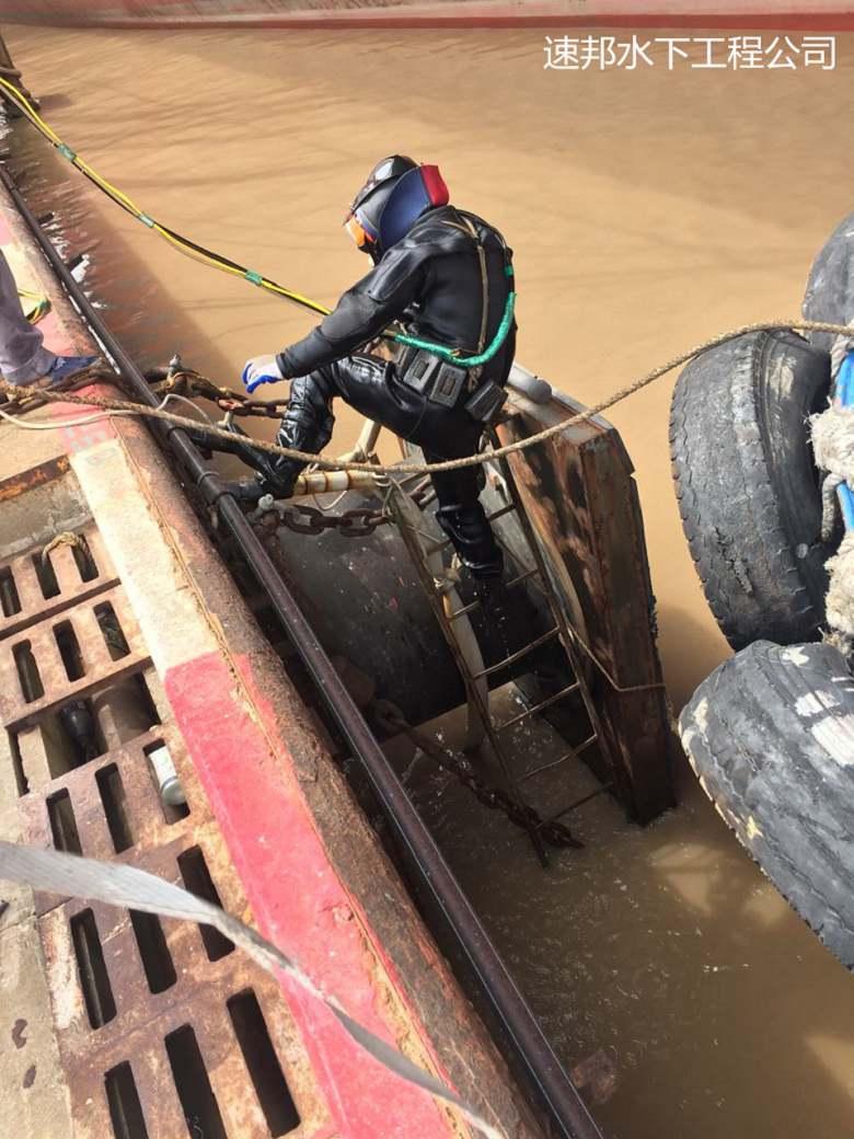永州水下砌墙封堵-水下拆除钢管桩怎么报价——欢迎您