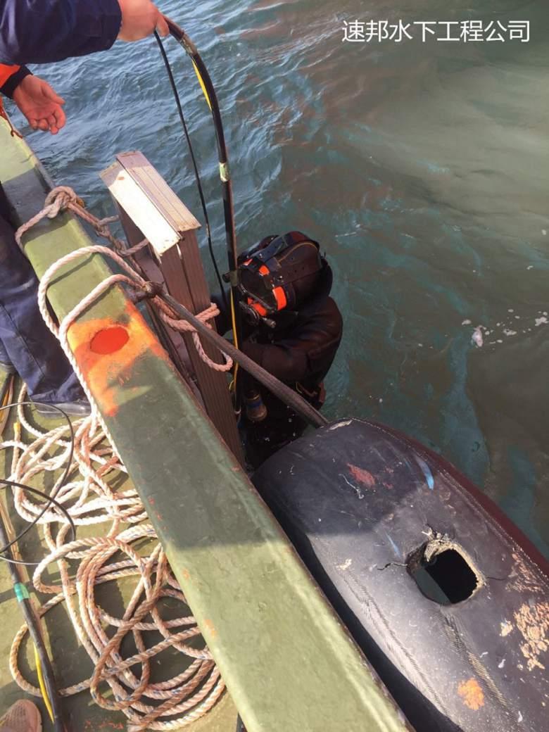 大连水下作业潜水员-水下堵漏报价——欢迎您