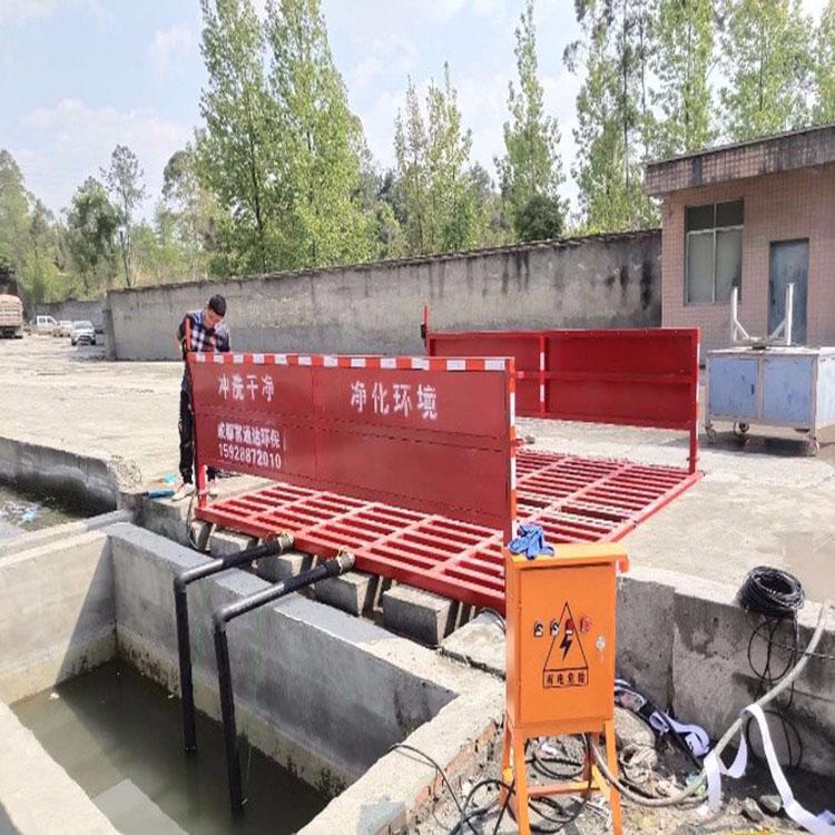 智慧工地:独山县全自动洗车台在线咨询