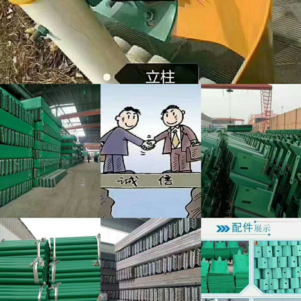 咸宁市崇阳县波形护栏板回收旧护栏
