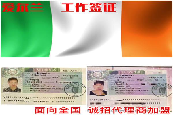 黑龙江鸡西正规出国打工劳务派遣、、外企项目都有零费用年45万