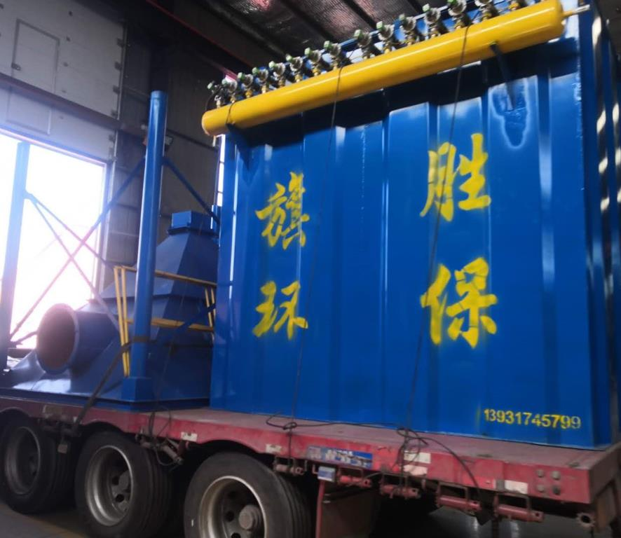 怒江8吨冲天炉除尘脱硫-价格咨询