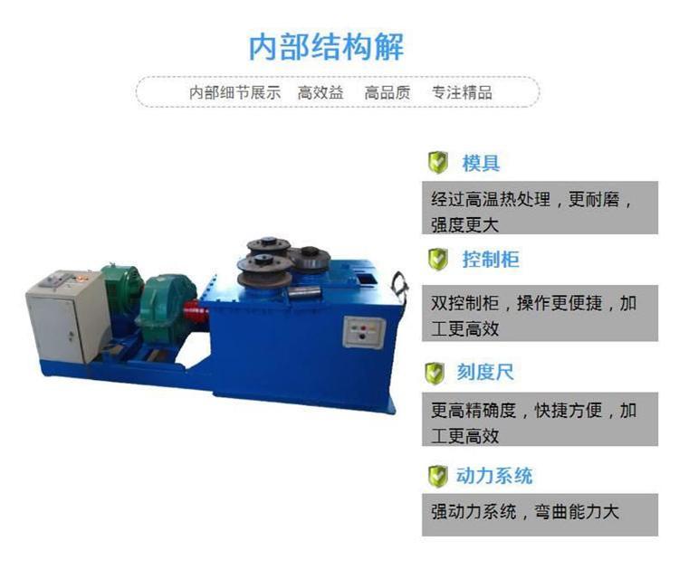 广东汕头液压法兰机 槽钢弯曲机全国供应