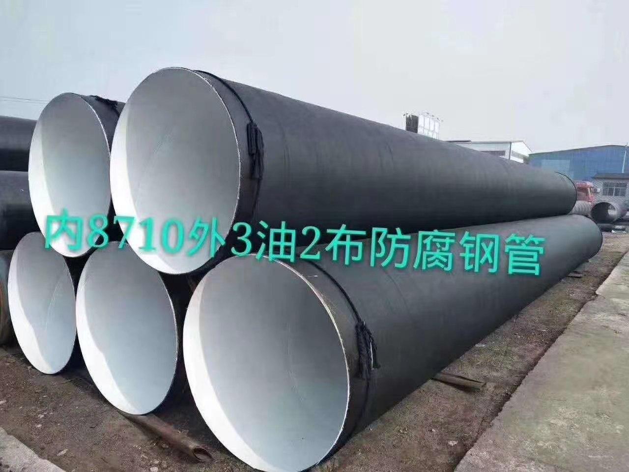 污水处理用螺旋钢管生产工艺 (云浮)