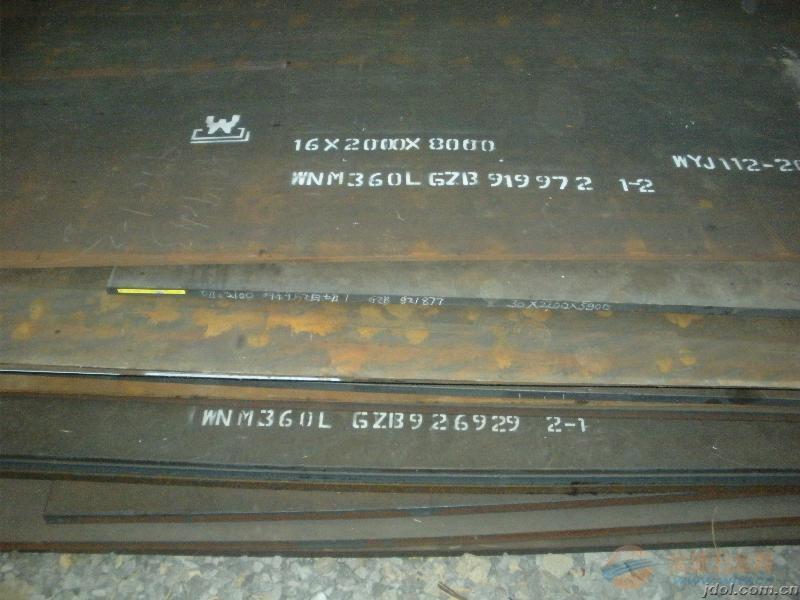 安阳290个厚特厚钢板招商