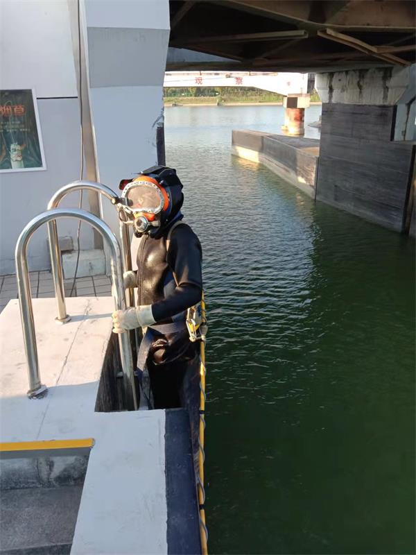 黄山市水下拆除管道堵水墙——蛙人潜水施工队