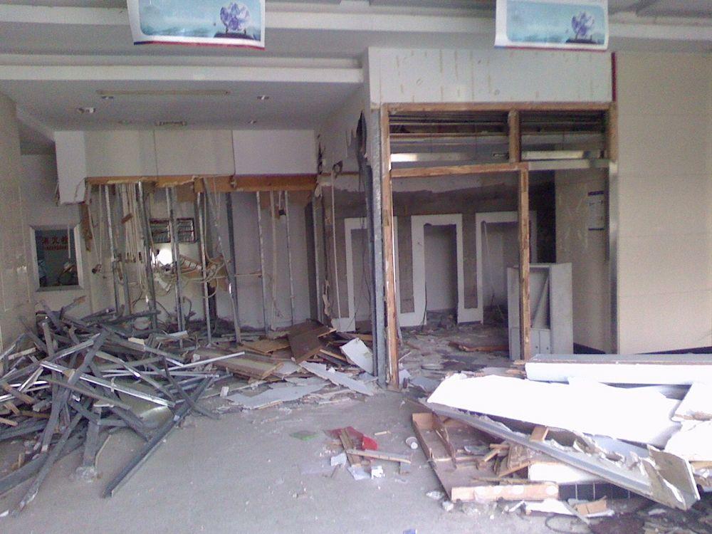 北京海淀西八里庄室内拆除清运
