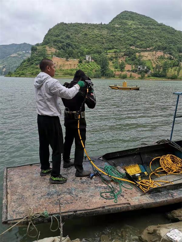 绍兴市水下打捞队——蛙人打捞团队