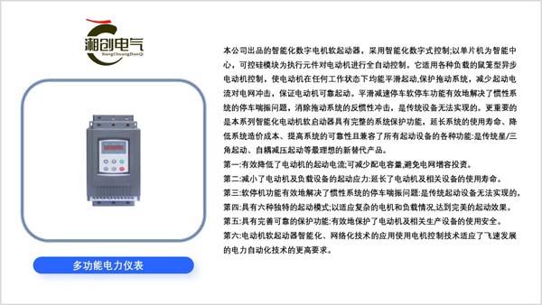 勃利BAO-CS810智能除湿装置行情