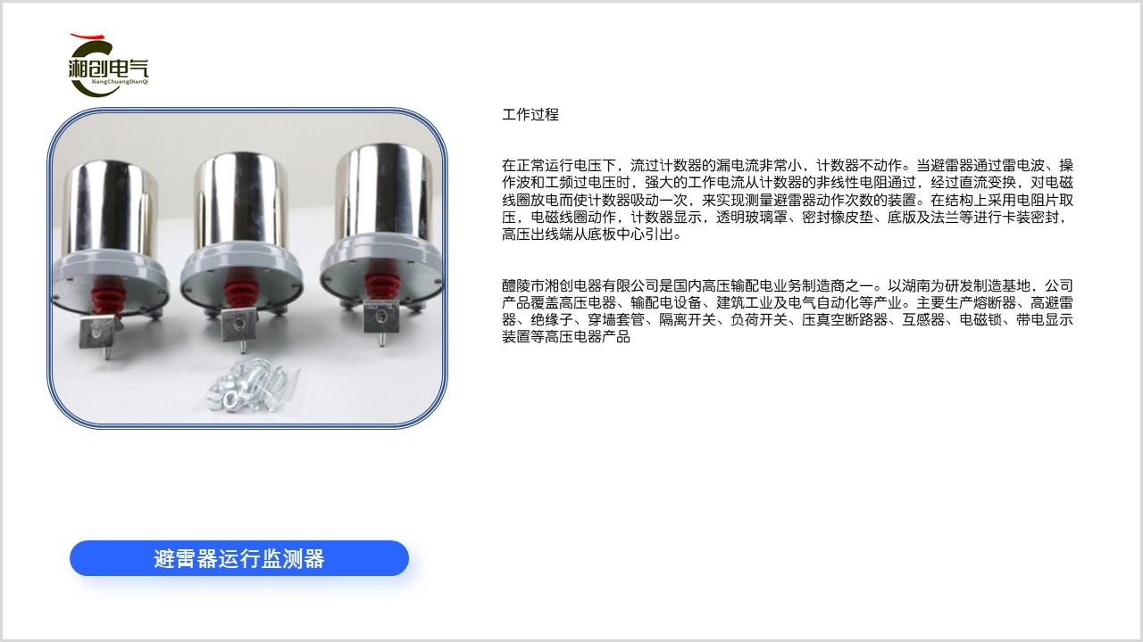 牡丹江林口KS-1CH除湿装置厂商出售