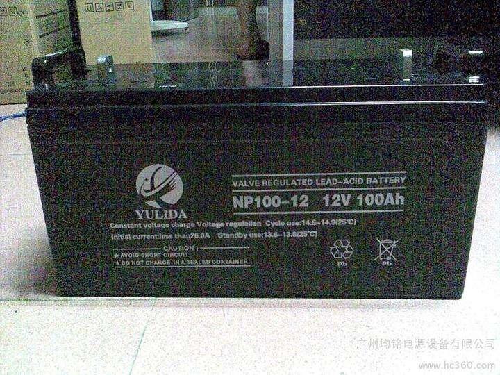 金悦城蓄电池(中国)运营销售有限公司
