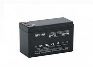 CTM蓄电池(中国)电子Co., LTD