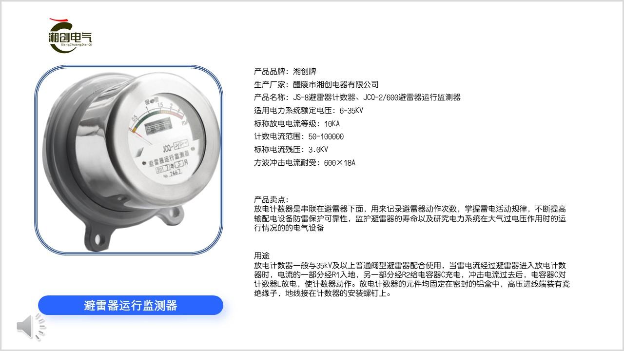 泰安肥城ZYR6-45KW软启动价格行情