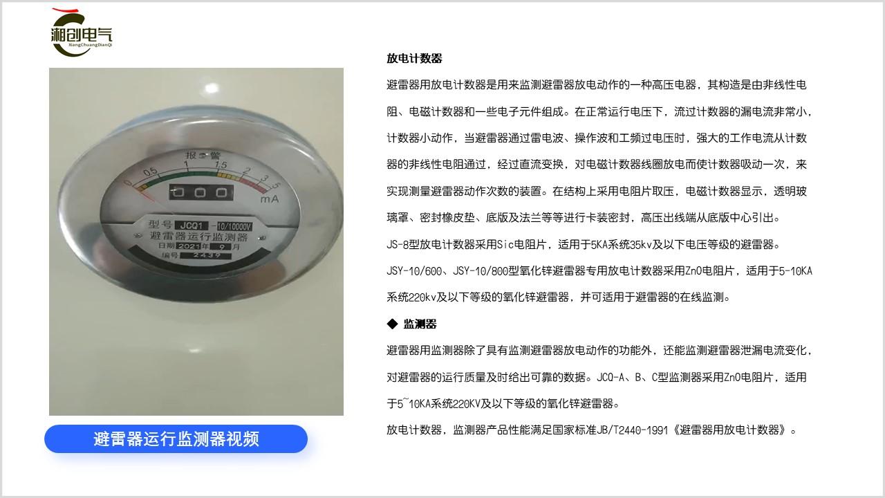 沈阳皇姑YKB1-63/3P小型断路器怎样