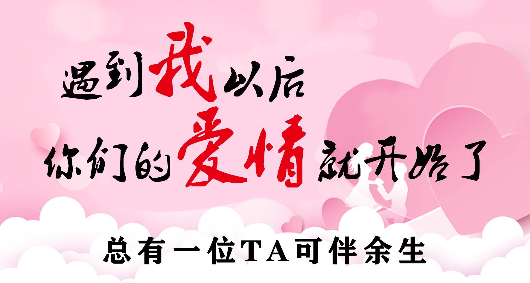 广宗县婚介公司在哪