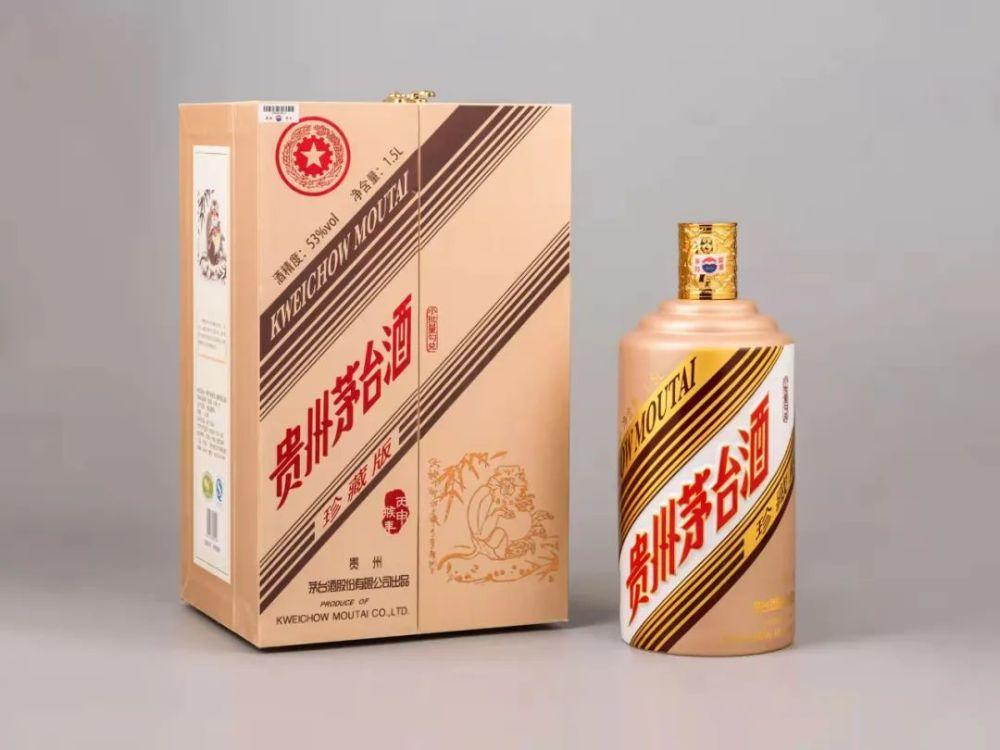 【本地】1995年茅台酒回收价格一览表整箱回收