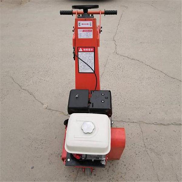 咨询:宁夏回族自治区银川市 水泥路面250型柴油铣刨机