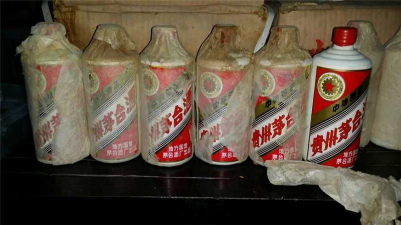 (高价):【FAST纪念茅台酒】53度茅台酒回收-收购报价一览表