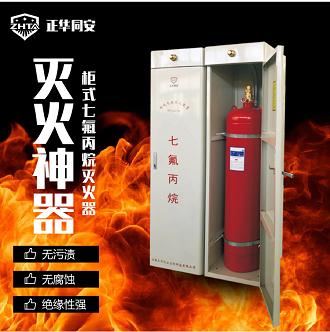 抚州广昌发电主机室气体灭火系统厂商怎么样