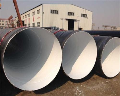 环保在线D530*8防腐焊接钢管市场报价