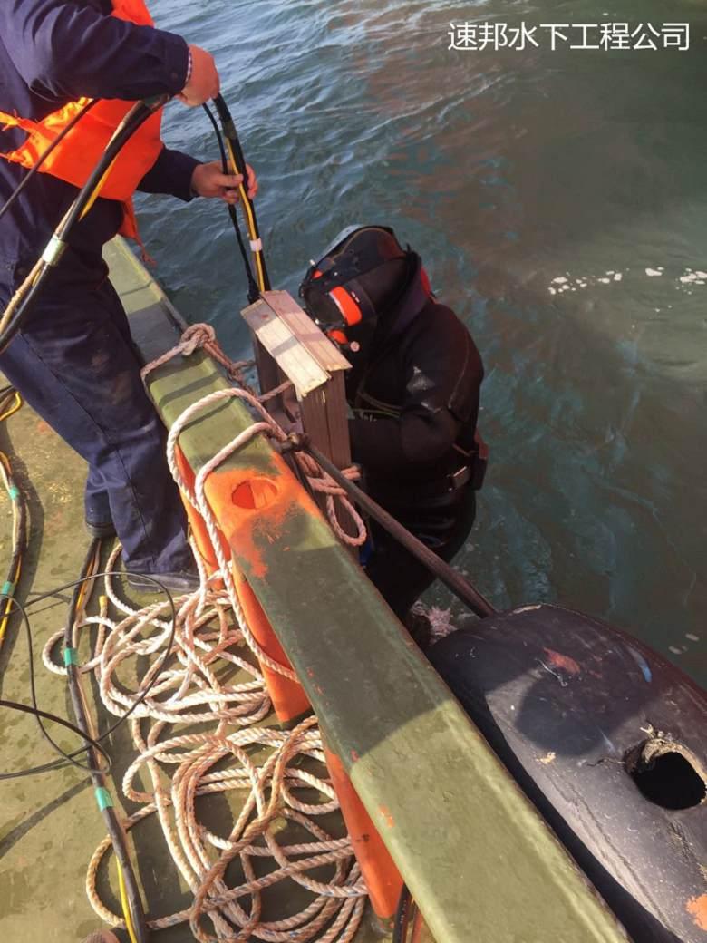 上海水下探摸什么价【速邦水下潜水】——欢迎您