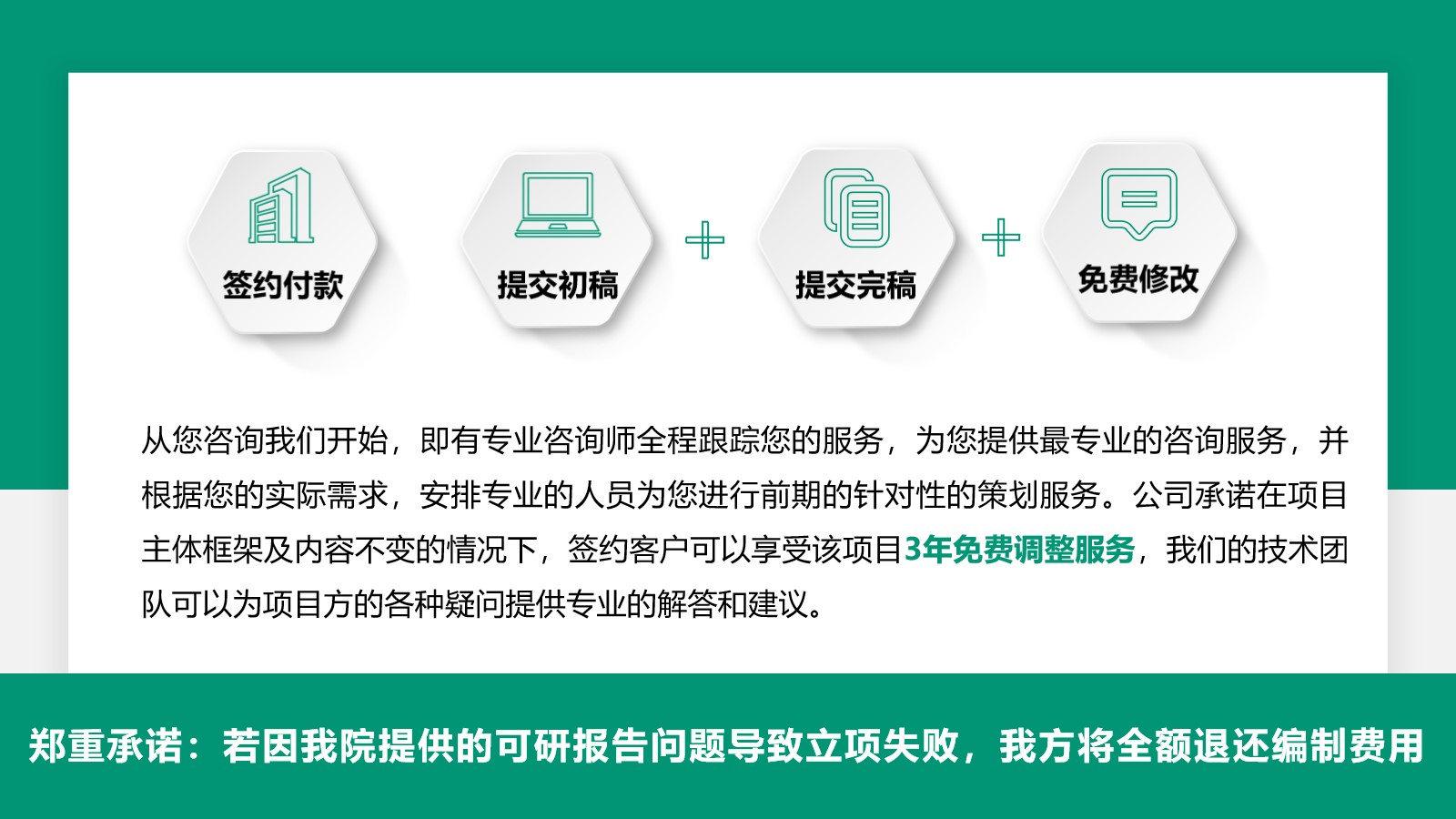屯昌当地写节能评估报告的公司多少钱