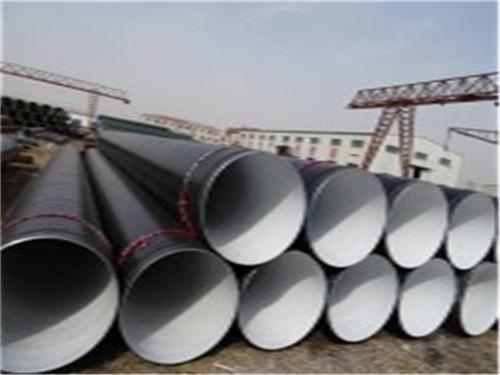 D2700污水用螺旋钢管制造商