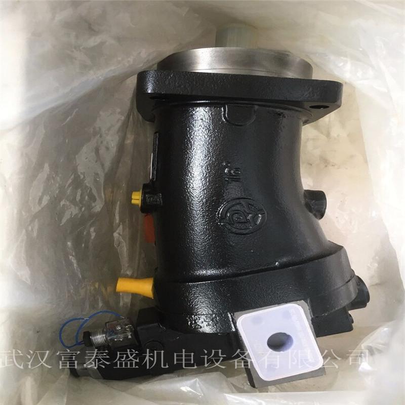 供应L6V107HD1DFZ2070柱塞泵