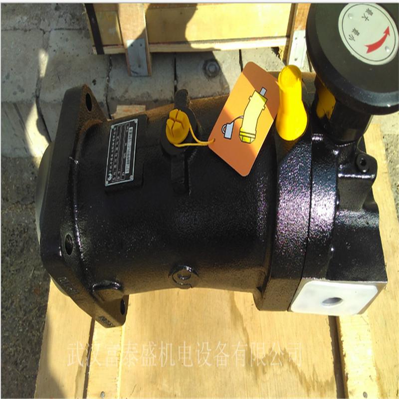 A10VSO45DFR1/32R-PPA12N00力源液压斜轴泵