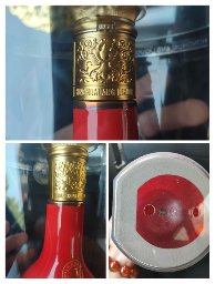 泰安市宁阳县-1984年茅台酒-整箱回收价格-