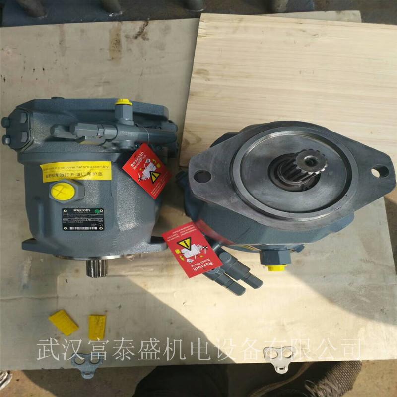 A7V107LV1RZF00上海玉峰斜轴式变量马达