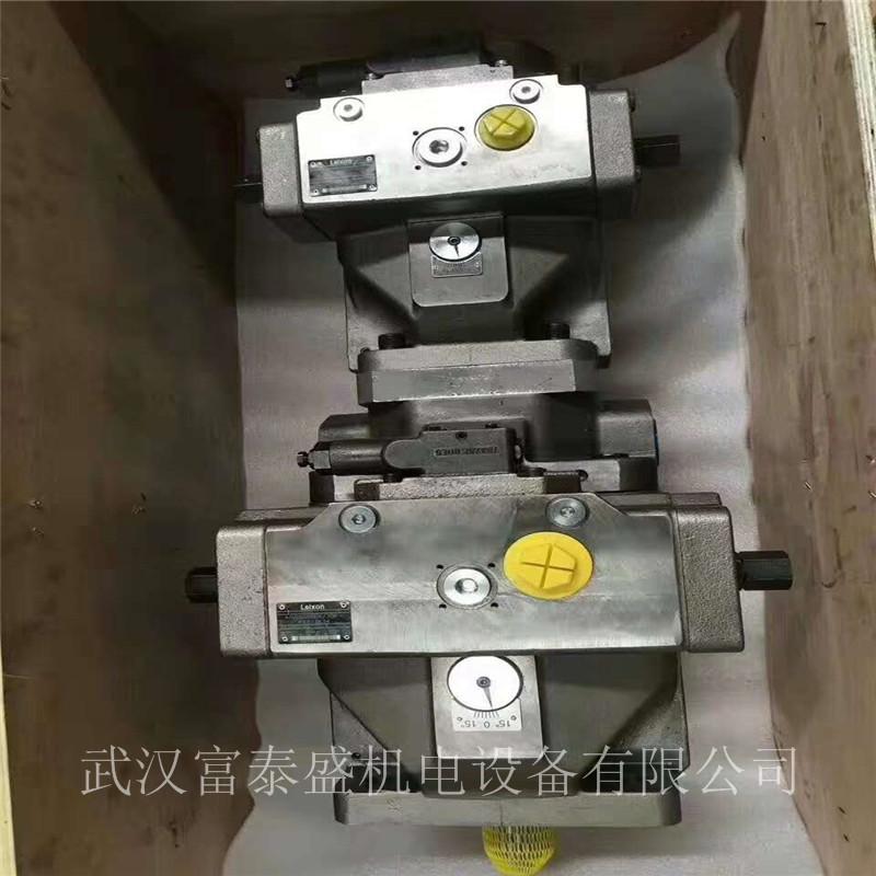 A2F55W1Z2 马达轴向柱塞变量泵