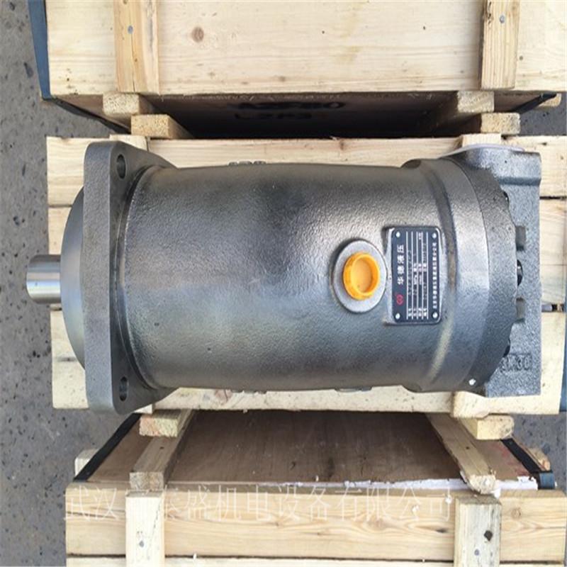 力士乐柱塞马达,原装Rexroth液压马达A2FM23/61W-VBB020