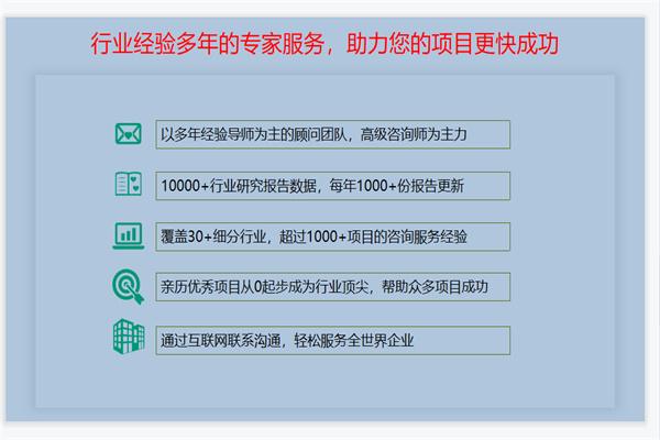 宿迁代做产业园区规划方案的详细依据