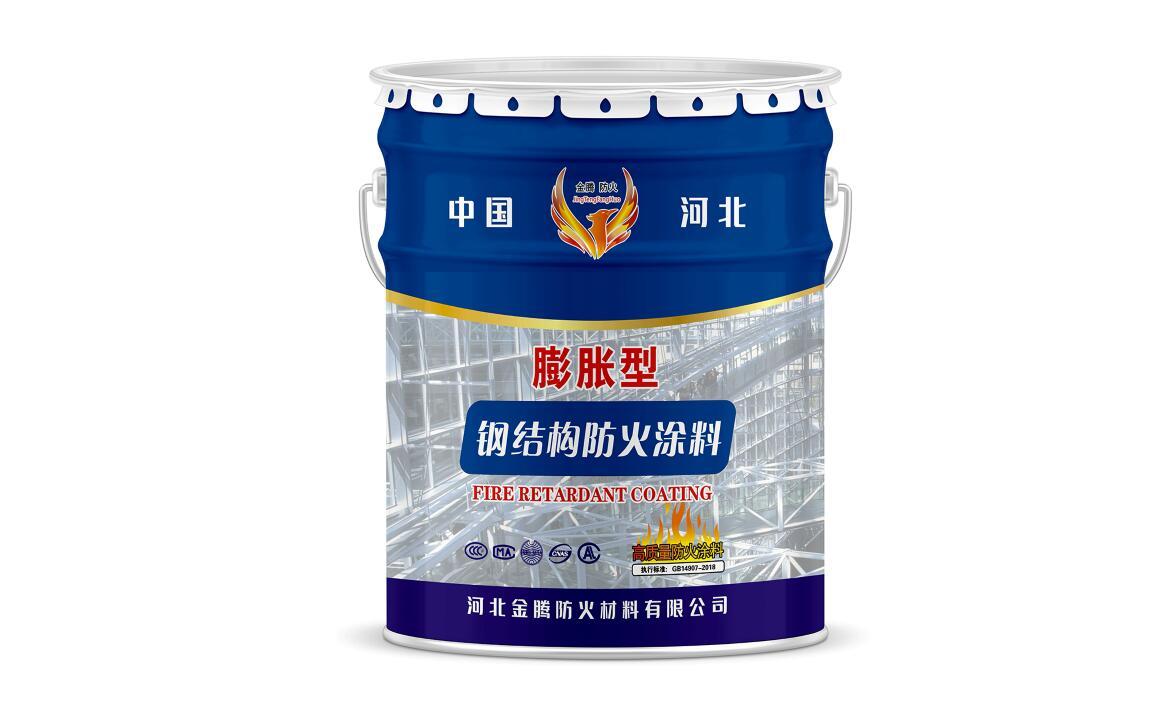 『关注』两江新区北部新区薄型钢结构防火涂料联系方式