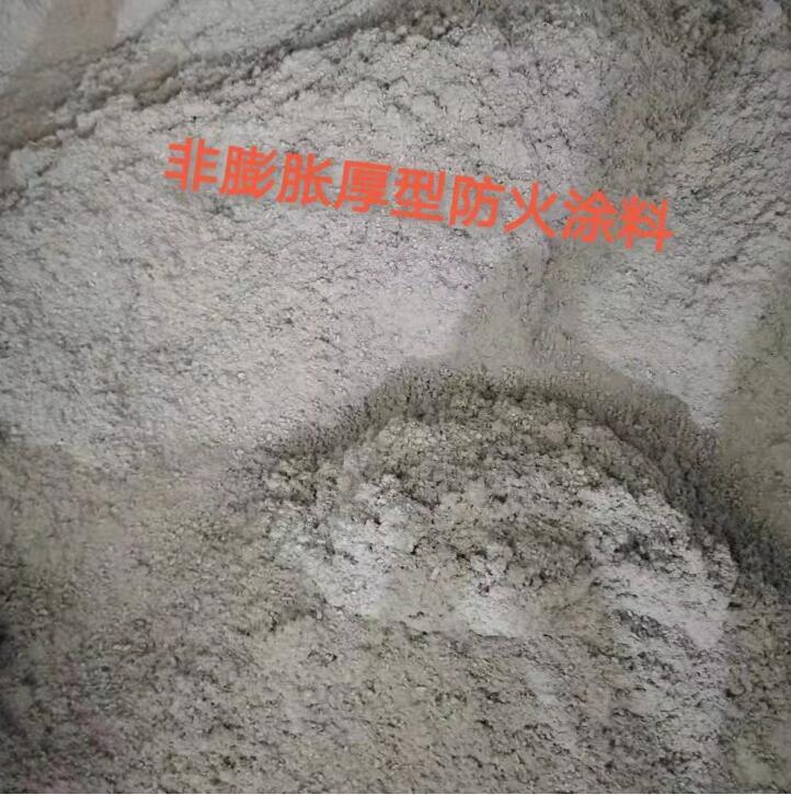 澜沧拉祜族自治县超薄型防火涂料多少钱一吨保质保量