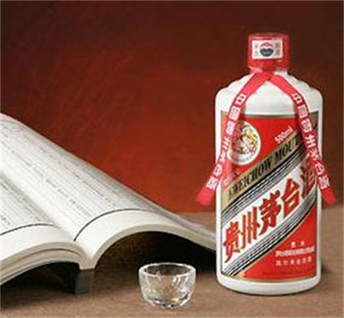 【推荐】惠阳潭原箱茅台酒回收今日报价表详情