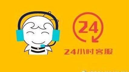 唐山雷哲集成灶维修-本地服务热线