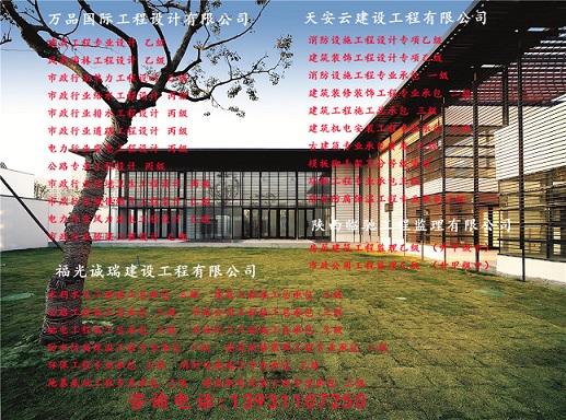 甲级设计资质加盟【朝气蓬勃】工程设计加盟