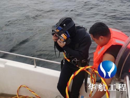 韩城市水下模袋施工公司- 本地潜水队