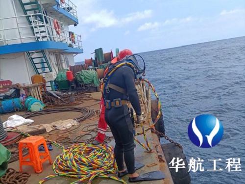 广安市水下电焊公司- 本地潜水队