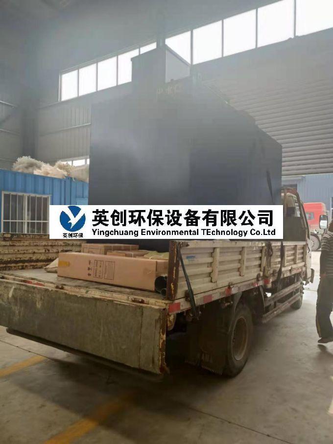 雅安污水废水处理设备厂家