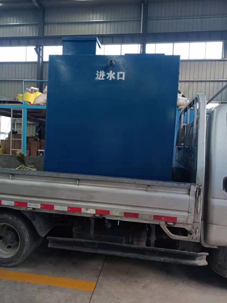 铜川塑料清洗污水处理设备价格