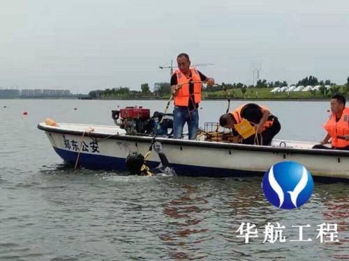 和县潜水员作业服务公司- 本地潜水队