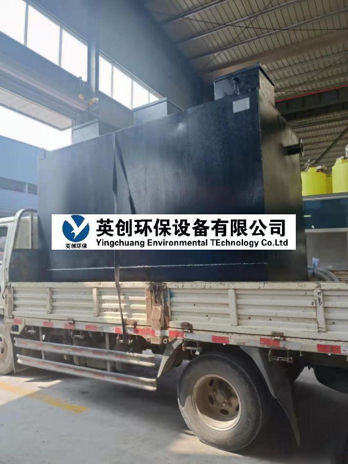 河南地埋式一体化污水处理设备价格