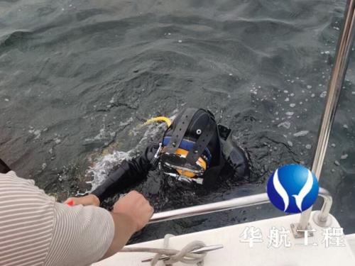 华蓥市蛙人作业施工队- 本地潜水队