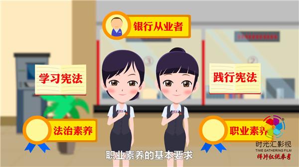 延津3d动画演示制作公司一级代理来找专业动画制作团队